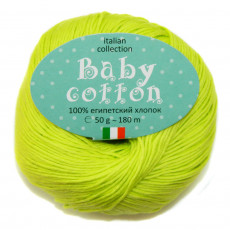 Baby Cotton (38)